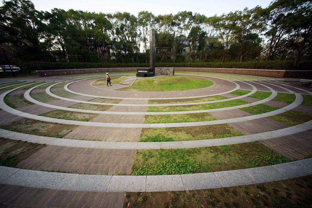 In this Nov. 16, 2019, photo, Hypocenter Park, the hypocenter of the world's second atomic bombing, is seen in Nagasaki, southern Japan. Pope Francis will start his first official visit to Japan in Nagasaki, ground zero for the Christian experience in a nation where the Catholic leader once dreamed of living as a missionary. (AP Photo/Eugene Hoshiko)