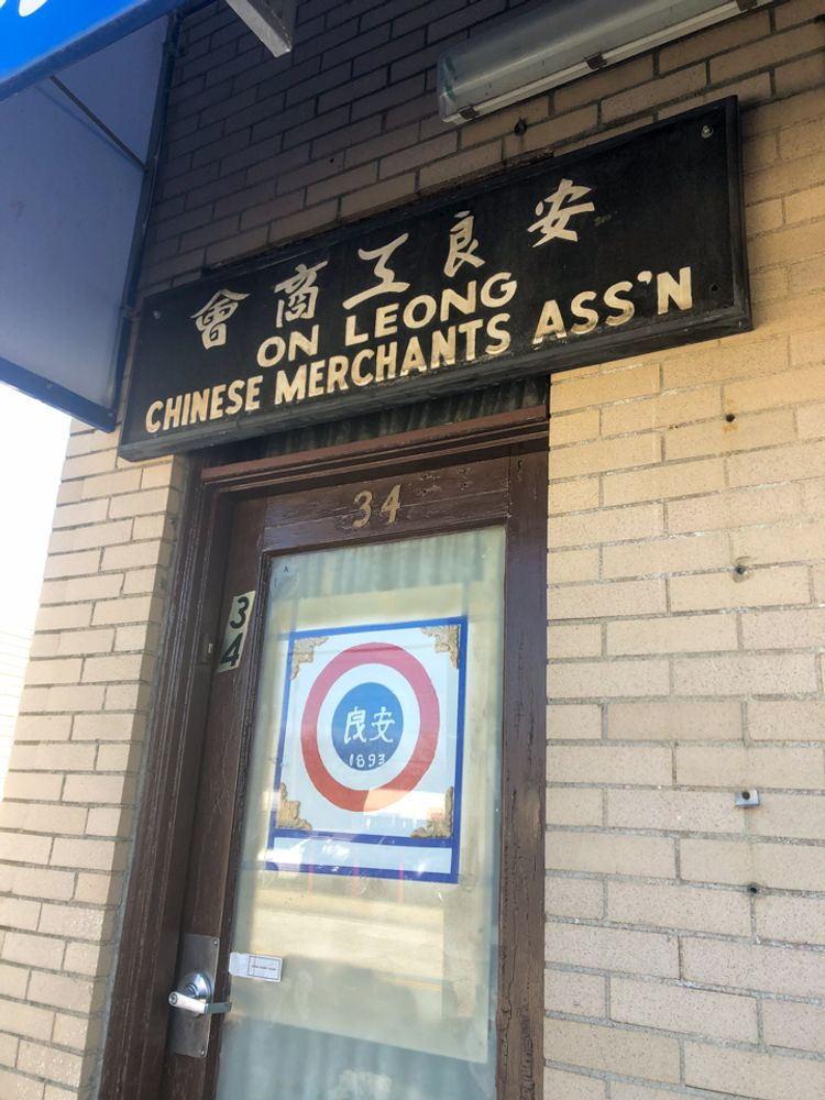 Outside the Chinese Merchant's Association building in Cranston